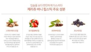 Coringco, Coringco Việt Nam, coringco vietnam, Coringco Hàn Quốc, mỹ phẩm coringco, coringco korea, son coringco, giá coringco,